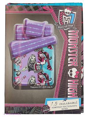 Постельное белье Monster High. Цвет: бирюзовый