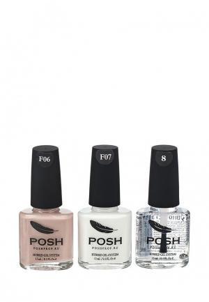 Набор лаков для ногтей Posh. Цвет: разноцветный