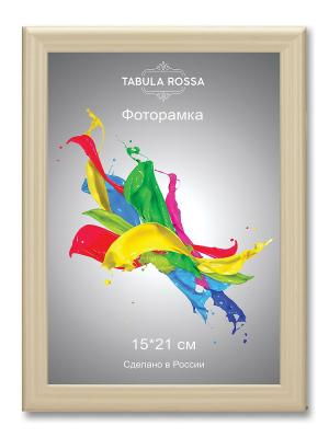Фоторамка 15х21 №455 Tabula Rossa. Цвет: кремовый