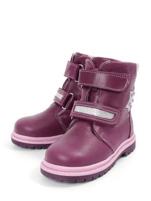 Ботинки ShagoVita. Цвет: бордовый