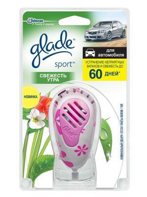 Glade Sport Освежитель воздуха дл автомобил Свежесть утра 7мл. Цвет: зеленый