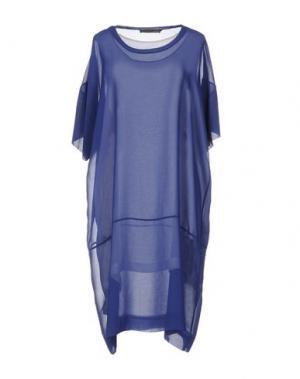 Платье до колена MARIA CALDERARA. Цвет: синий