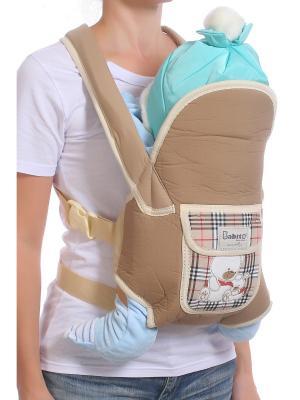 Слинг-рюкзак M-BABY. Цвет: бежевый, черный