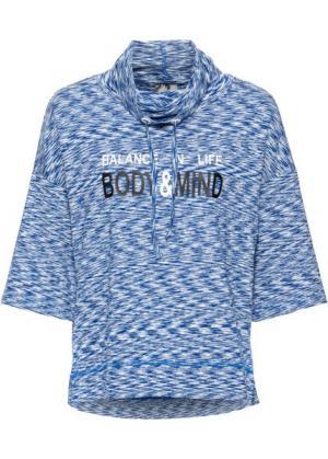 Спортивная футболка с рукавом 3/4 (ярко-голубой меланж) bonprix. Цвет: ярко-голубой меланж