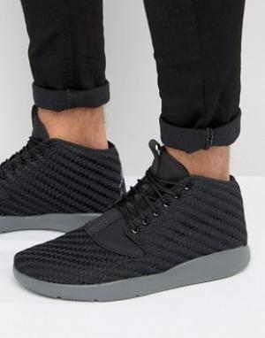 Jordan Черные кроссовки чукка Nike Air Eclipse 881453-001. Цвет: черный