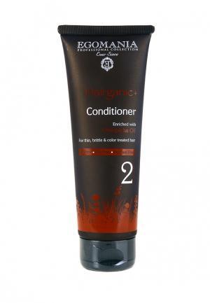 Кондиционер для тонких волос Egomania Prof. Цвет: коричневый