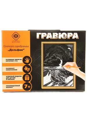 Набор для создания гравюры Дельфин 21х30 см Фабрика Фантазий. Цвет: черный