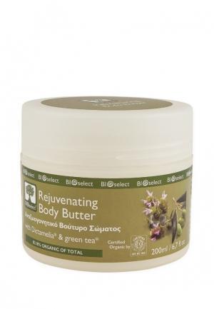 Масло для тела омолаживающее BIOselect. Цвет: хаки