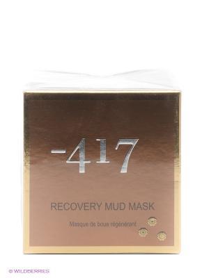 Косметическая маска грязевая с магнитом для лица Black Diamond Minus 417. Цвет: золотистый, темно-коричневый