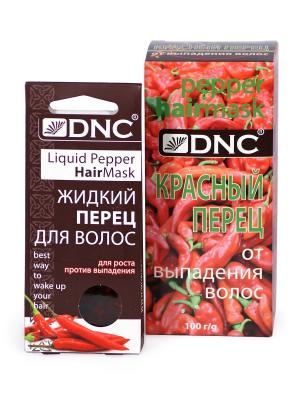 Набор масок для ухода за волосами: Красный Перец (3х15 мл; 100г) DNC. Цвет: красный, прозрачный, розовый