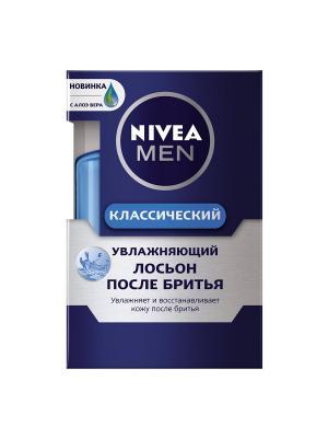 Nivea Лосьон после бритья Классический 100 мл. Цвет: синий