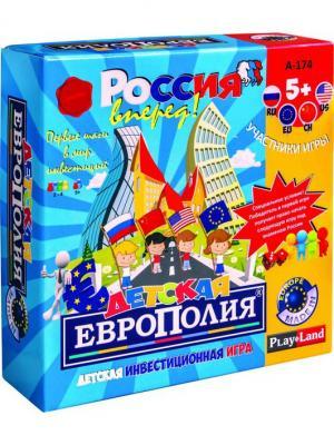 Настольна игра Детска европоли PLAY LAND. Цвет: синий, красный