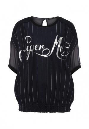 Блуза Twin-Set Simona Barbieri. Цвет: серый