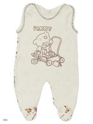 Ползунки Babycollection. Цвет: молочный, коричневый