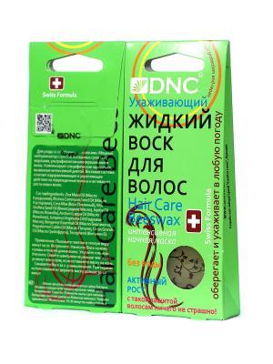 Жидкий Воск для Волос Swiss Formula, набор из 2 шт по 3*15 мл DNC. Цвет: светло-желтый