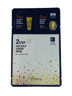 Трехшаговая маска с экстрактом икры и частицами 24К золота Elisha Coy. Цвет: белый