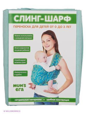Слинг-шарф Mum`s Era. Цвет: светло-голубой
