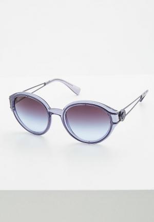 Очки солнцезащитные Versace. Цвет: синий