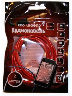 Кабель соединительный Pro Legend, 3.5 Jack (M)  - (M), красный, 2м. Legend. Цвет: красный
