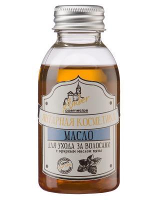 Масло Ambercosmetics для волос 100мл (100ml). Цвет: оранжевый