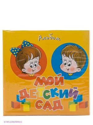 Фотоальбом-анкета Мой Детский Сад VELD-CO. Цвет: оранжевый