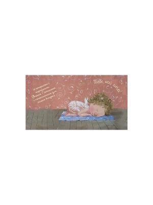 Тебе, мой ангел. 15 открыток на перфорации (нов.оф.2) Эксмо. Цвет: голубой
