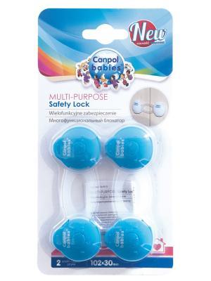 Блокатор многофункциональный (короткий) - 2 шт., цвет: синий Canpol babies. Цвет: синий