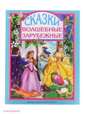 Волшебные зарубежные сказки Проф-Пресс. Цвет: голубой