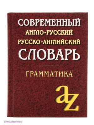 Современный англо-русский русско-английский словарь. Грамматика АЙРИС-пресс. Цвет: бордовый