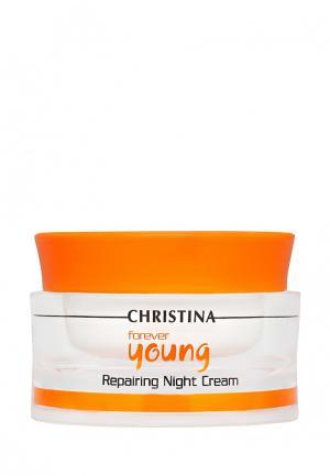 Ночной крем «Возрождение» Christina. Цвет: белый
