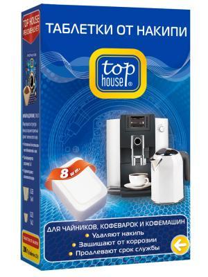 Top house таблетки от накипи для чайников, кофеварок и кофемашин, 8 шт. х 25 г. Цвет: синий