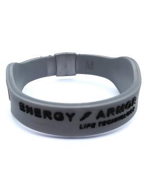 Браслет Energy Armor серый Energyarmor. Цвет: светло-серый