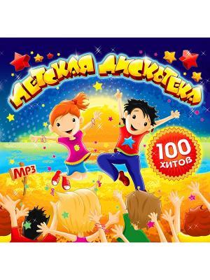 Детская дискотека. 100 хитов (компакт-диск MP3) RMG. Цвет: прозрачный