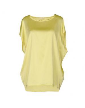 Блузка NIOI. Цвет: желтый