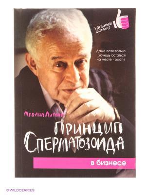 Принцип сперматозоида в бизнесе Феникс. Цвет: коричневый, розовый, черный