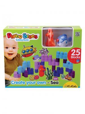 Игровой набор конструктор Подводный мир K'S Kids. Цвет: синий, голубой, фиолетовый