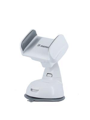 Автодержатель Remax RM-C06 Grey. Цвет: серый, белый