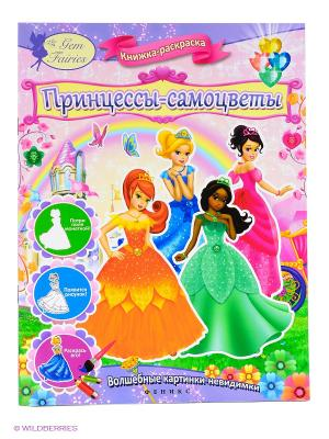 Принцессы-самоцветы:книжка-раскраска Феникс-Премьер. Цвет: белый