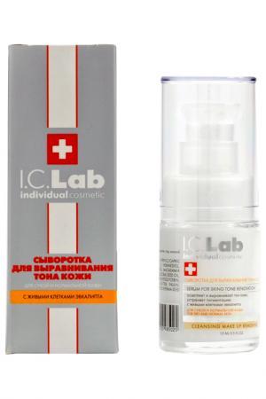 Сыворотка для лица I.C.LAB INDIVIDUAL COSMETIC. Цвет: серебристый