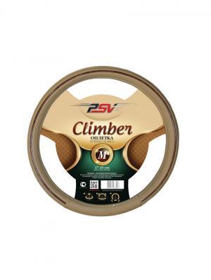 Оплётка на руль PSV CLIMBER Fiber (Бежевый) М. Цвет: бежевый