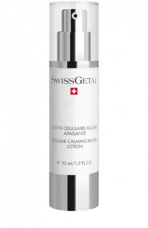Успокаивающая эмульсия для лица Swissgetal. Цвет: бесцветный