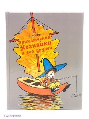 Книга Приключения Незнайки и его друзей Эксмо. Цвет: серый, оранжевый, желтый