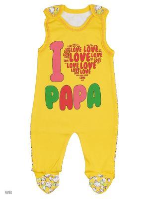 Ползунки для новорожденных Bonito kids. Цвет: зеленый, желтый
