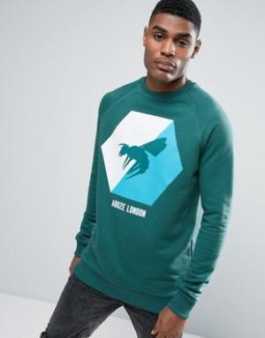 Abuze London Сине-зеленый свитер с шестиугольником. Цвет: серый