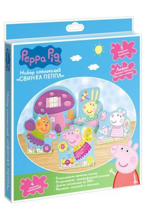 Набор аппликаций 5 картинок Peppa Pig. Цвет: голубой