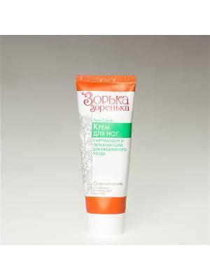 Крем для ног смягчающий и увлажняющий ежедневного ухода Зорька-Зоренька. Цвет: белый, оранжевый