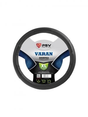 Оплётка на руль PSV VARAN (Черный) XL. Цвет: черный