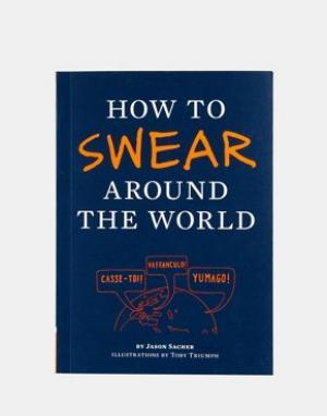Books Книга Как ругаться в разных странах. Цвет: синий