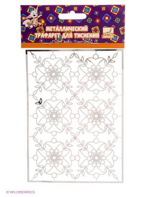 Трафарет для тиснения металлический ЦВЕТЫ-3 Fancy Creative. Цвет: фиолетовый