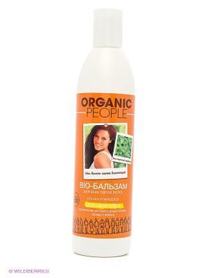 BIO-бальзам для волос Здоровый блеск ORGANIC PEOPLE. Цвет: белый